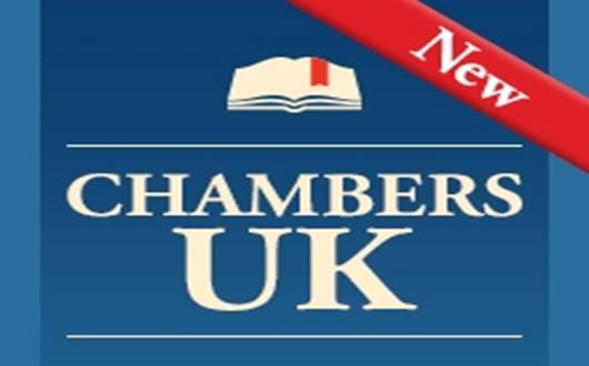 Chambers UK : The UK's best lawyers guide 2016