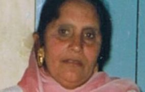 Petition: Seek an independent inquiry into the death of Kishni Mahay
