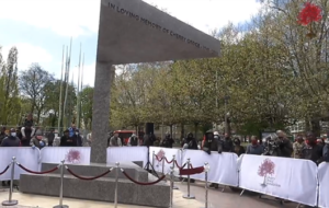 WATCHED LIVE - The Cherry Groce Memorial Unveiling 25 Apr 2021